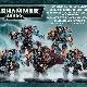 Ver artículos de Games Workshop - Guardia del Lobo con armadura de Exterminador