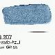 Ver artículos de Vallejo - Lavado Azul
