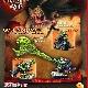 Ver artículos de Avatars Of War - Shaman Goblin con hechizo
