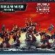 Ver artículos de Games Workshop - Escuadra de Berserkers de Khorne