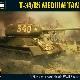 Ver artículos de Warlord Games - T34/85 Soviet Medium Tank