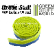Ver artículos de Green Stuff World - Masilla Verde en rollo 93cm