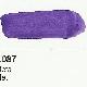 Ver artículos de Vallejo - Tinta violeta